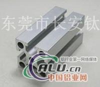 特大铝型材市场批发商