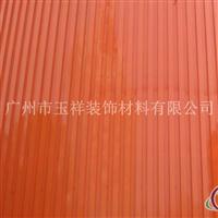 外墙氟碳喷涂铝单板来图定做厂家