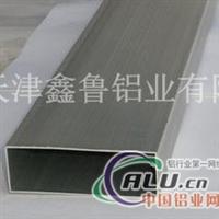 天津铝材厂超薄铝型材装饰铝型材