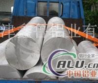 无缝铝管铝排六角铝棒鑫鲁铝板