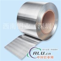 鐵鉻鋁帶、5005鋁帶價
