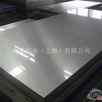 6063O铝板6063T4铝板6063T6