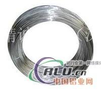 工业纯铝线1070A铝线3103铝线