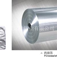 8011、8021、8079 铝箔  铝箔价格