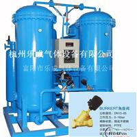 制氮机报价,制氮机供应商