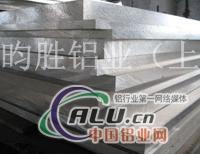 7009超硬铝板7009铝棒7009铝合金