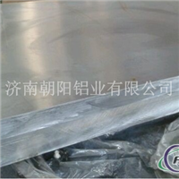模具铝板,超厚铝板,30mm铝板