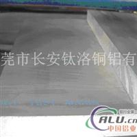 7017航空铝板进口拉伸铝板