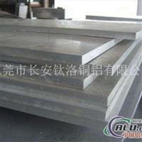 ♀上海中厚铝板畅销♀