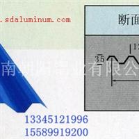 济南铝瓦压型铝瓦波纹铝瓦750型铝瓦