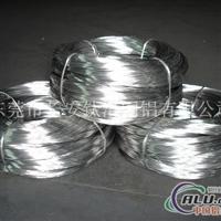 5150铝线高纯铝线指导价格