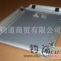 广告铝材铝型材广告材料广告用品