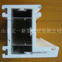 铝塑共挤型材+钢塑共挤型材