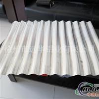 供应铝波纹板、屋面板、防雨铝板
