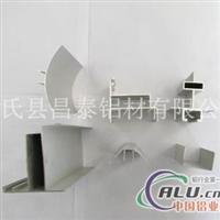 净化工业铝型材