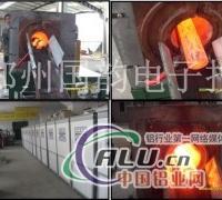 低碳棒料透热设备