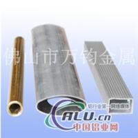 7075鋁管、7075六角鋁管、7075八角鋁管、7075異型管