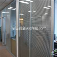 供应 专业高隔间铝型材玻璃阻遏