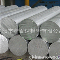 厂家直销合金铝板 规格齐全