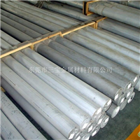中铝5083T351铝棒、导电超细铝棒