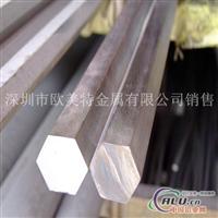 铝合金棒AlMg2.5