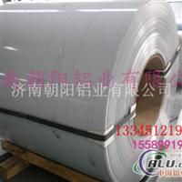 彩色铝板聚酯铝板氟碳铝板
