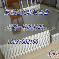 5086防锈铝板 5086铝薄板供应