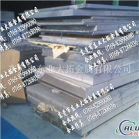 7A04铝板 铝板7A04 7A04铝板