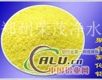 生活饮用水处理聚合氯化铝厂家