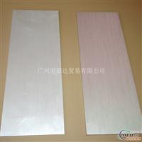 现货5083H321铝合金板