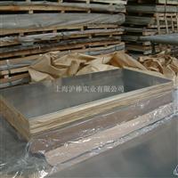 LY12铝板【批发硬铝LY12铝棒】LY12