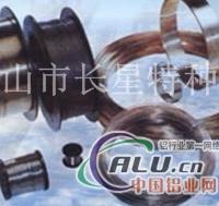 高强度钢焊丝价格