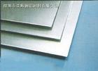 鋁板2002反射鋁板;鋁板