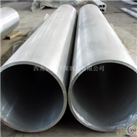铝盖铝管盖6061铝管