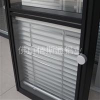 供应 成品高隔间玻璃隔断铝型材