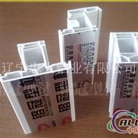 辽宁忠大长期供应65系列铝型材