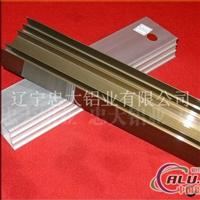 电泳铝型材  辽宁忠大铝型材