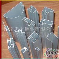 氧化银白铝材  辽宁铝型材
