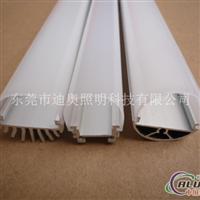 LED日光燈專用鋁型材