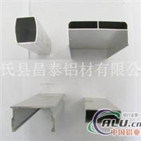 梯子铝材 河北铝材价格 昌泰铝材