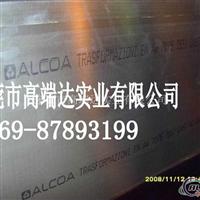 超硬铝板7075 707t5651加厚铝板规格