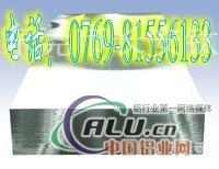 氧化铝陶瓷板丶压轴7075铝板
