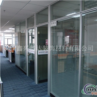 大量供应办公隔间铝型材国标铝质