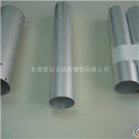 供应7013厚壁铝管小口径铝管