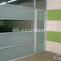 供应 成品玻璃隔断铝型材