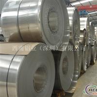 鋁箔容器丶LY12鋁帶廠家