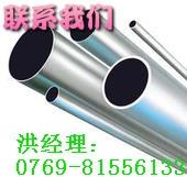 销售7075铝管价格7075无缝铝管