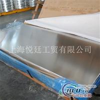 1070铝板0.5薄铝板