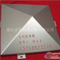 寧波外墻鋁單板廠家直銷、鋁單板