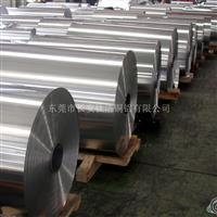 供应7075铝带分卷丶铝带厂家